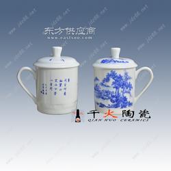 陶瓷茶杯厂家 瓷器杯子定制 杯子加照片定做厂家图片
