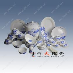 定做陶瓷礼品餐具,青花瓷餐具套装定做厂家图片