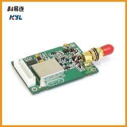 无线收发一体模块RS232/TTLRS485微型无线发射模块图片