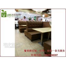 受欢迎的快餐桌椅首选厂家 高端时尚餐厅桌椅供应商 质量有保障图片