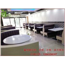 高档卡座沙发便宜 可以量身定做 餐厅沙发工厂价销售图片