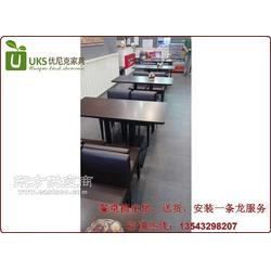 西餐厅桌椅量身定制首选厂家 茶餐厅桌椅工厂价出售图片