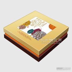 厂家定做食品纸盒 精裱包装盒图片