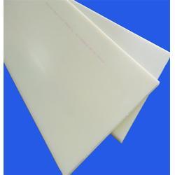 昆山市金意莱塑胶材料有限公司,苏州PA6板棒加工,PA6图片