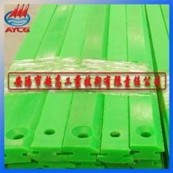 安阳超高工业(图),高压聚乙烯板,聚乙烯板图片