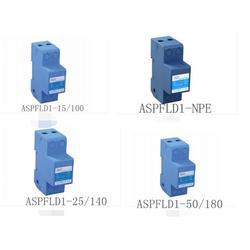 神洲机电(多图)gdd 配电柜Asafe-15图片