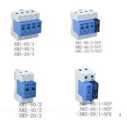 标准AM1-80/4-AM1-80/4-神洲机电图片