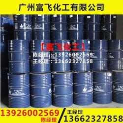 广东耐寒增塑剂DOS,山东齐鲁蓝帆化工,癸二酸二辛酯图片