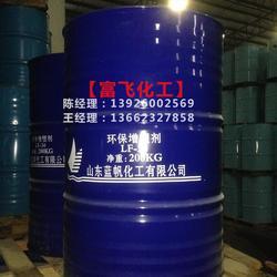 广州LF-30增塑剂供应,增塑剂,山东齐鲁蓝帆化工总代图片
