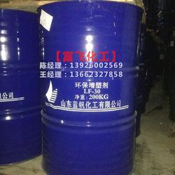齐鲁石化LF-30增塑剂 广州深圳佛山东莞 新型环保增塑剂图片