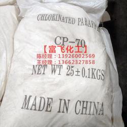 深圳氯化石蜡70供应商|氯化石蜡52|优级品橡胶涂料阻燃剂图片