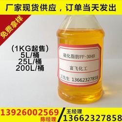 青島硫化脂肪酸酯 油性極壓劑 黑色硫化豬油/淺色硫化植物油圖片