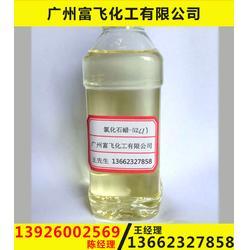 环保氯化石蜡52(图)_蘸塑类增塑剂_合成材料助剂图片