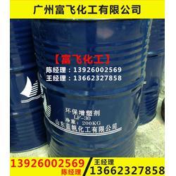 DOTP增塑剂(图)、山东齐鲁LF-30增塑剂、增塑剂图片