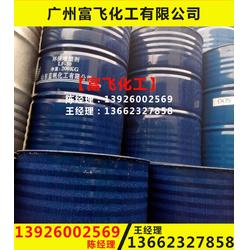 山东蓝帆LF-30增塑剂-DOTP增塑剂(在线咨询)增塑剂图片