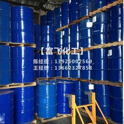 长链氯化石蜡 江门氯化石蜡52 pvc增塑涂料润滑油添加剂图片