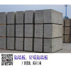 高新区隔墙板|【金领域】|郑州隔墙板销售中心图片