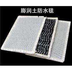 防水毯_防水毯生产厂家_大庚土工格栅(优质商家)图片