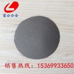 Fe-30激光熔焊专用铁基合金粉末图片