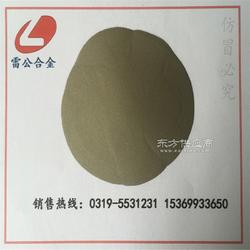 DG.Ni45WC35是中硬度的镍铬硼硅合金和碳化钨的机械混合型粉末图片