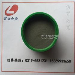 厂家特价供应Co42C钴基合金粉末图片