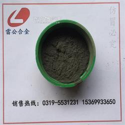 DG.NiCrAl 是镍基合金粉末 镍粉喷涂喷焊粉末图片