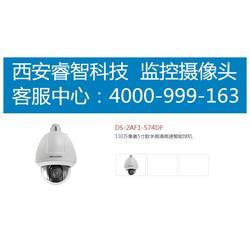 西安监控摄像-隐形监控摄像-睿智科技图片