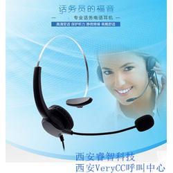 呼叫中心|睿智科技|西安呼叫中心设备图片