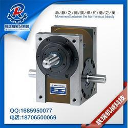 杭州凸轮分割器、联瑞机械、凸轮分割器分类图片