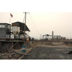 煤泥多少钱-南开区煤泥-选新雨物资(查看)图片