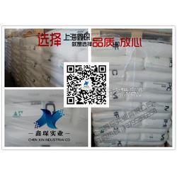 特销LDPE,DNDA-7144 茂ming石化总代理图片