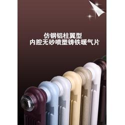 散热器_北铸散热器_散热器型号图片