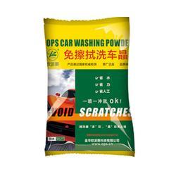 洗车晶 代理 欧派仕 台湾洗车晶图片