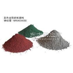 莒县客户在购买金刚砂耐磨材料纠结问题是图片