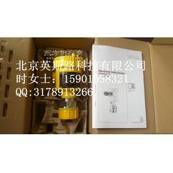 供应VEGA 4-20m输出316L 振动物位计BR52.XXGV1FHAMAE 低价销售图片