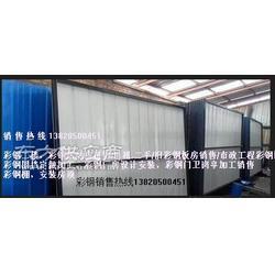 供应滨海新区塘沽开发区道路施工围挡/临时围挡板/彩钢工程围挡板销售图片
