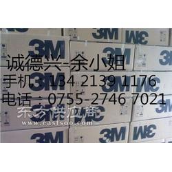 3M5611,3M5611,3M5611,整支/散料图片