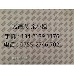 3M9102-80免费样板图片