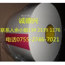 3MGT7108,3MGT7108,3MGT7108,整支/散料/现货图片