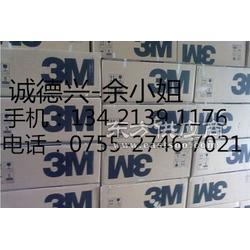 3M4644,3M4644,3M4644,整支/散料图片