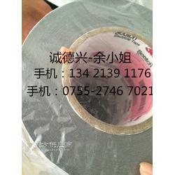 3M9471LE免费样板图片
