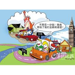 旅行_欢旅_旅行社排名图片