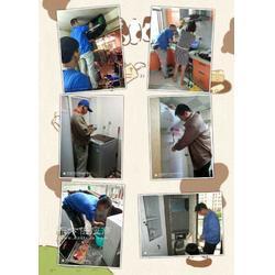 家电清洗行业凭什么赚钱,家电清洗加盟,家电清洗服务图片