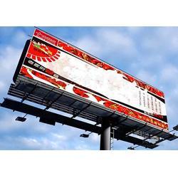 大型喷绘、喷绘、牧成广告(查看)图片