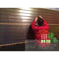 纳米汗蒸房设备|湖南纳米汗蒸房|韩量汗蒸房图片