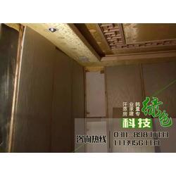 纳米汗蒸房原材料供应、韩量汗蒸房(在线咨询)、陕西纳米汗蒸房图片