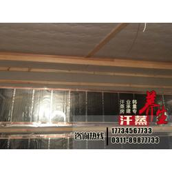 北京纳米汗蒸房安装公司,韩量汗蒸房图片