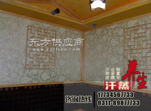 山西韩式汗蒸馆-韩量汗蒸房-韩式汗蒸馆供应图片