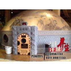 韩量汗蒸房(多图) 盐洞房安装 梅州盐洞房安装图片