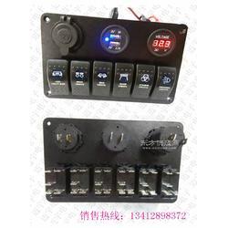 改装铝板6位组合翘板开关带USB充电器 数字电压表 点烟器取电插座图片